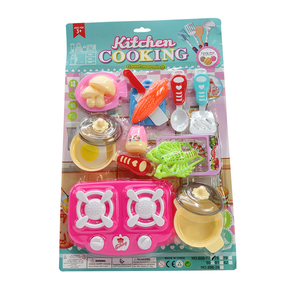 Kitchen Set with Pink Stove